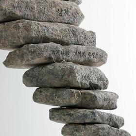 Memorial stone series