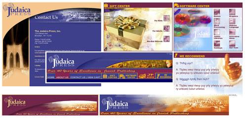 Judaica Press Website