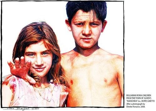 Roma Children, Bulgaria