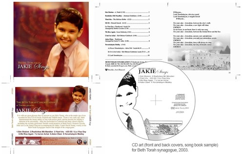 Jakie Young CD Cover and Booklet
