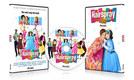 Hairspray Live! | DVD Mailer